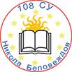 108 СУ